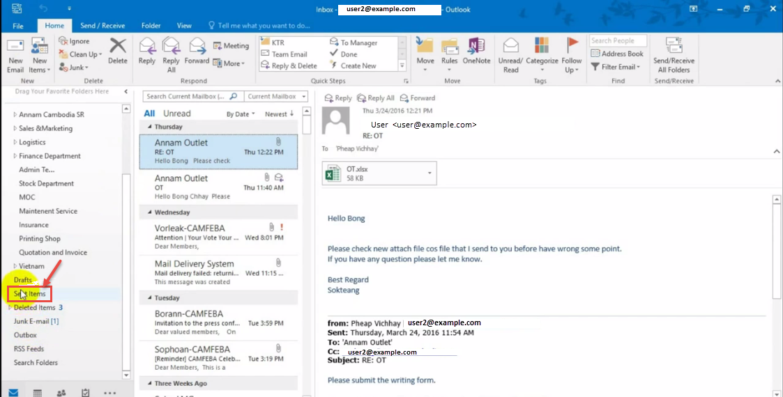 how to re-call a sent e-mail in outlook 2016